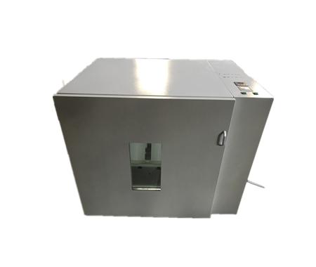 林芝DL-FZW自动恒温翻转式振荡器