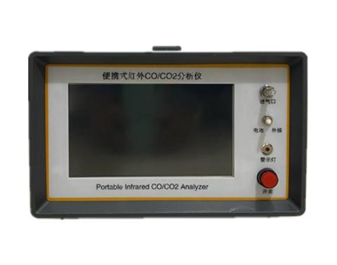 山东DL-3010/3011AE型便携式红外气体分析仪  (测CO/CO2二合一)