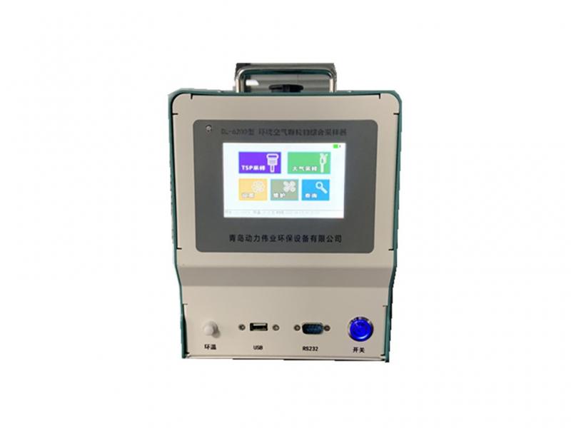 林芝DL-6200型环境空气颗粒物综合采样器